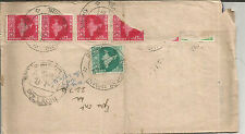 C7-INDIA-5X MAP STAMPS USED ON HAND MADE COVER