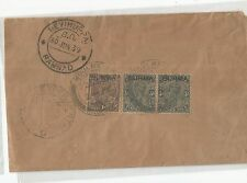 B1-INDIA - COVER USED IN BURMA -1939 - 3 STAMPS