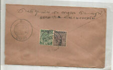 B1-INDIA - COVER USED IN BURMA -  - 2 STAMPS  =1939