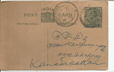 C4-INDIA : USED POST CARD - 9 PIES - KGV