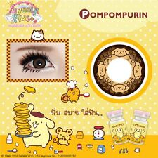 Brown Contact Lenses Hello Kitty Cartoon Lens Set07 Free Case+Bottles+Bag.