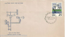 INDIA - FDC - WEATHER SERVICES IN INDIA - 1975