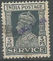INDIA - 3PS STAMP OVERPRINTED PAKISTAN (SINGLE LINE) -RUBBER STAMP