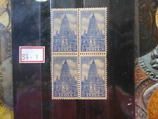 BLK 4 INDIA DEFINITIVE ARCHAEOLOGICAL SERIES 3.5as Bodh Gaya Temple Buddhism MNH