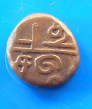 MADURAI / THANJAVUR / MYSORE / VIJAYANAGAR FRENCH Copper Coin South india -sc007
