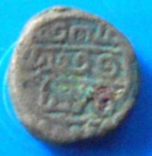 MADURAI / THANJAVUR / MYSORE / VIJAYANAGAR FRENCH Copper Coin South india -sc023