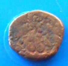 MADURAI / THANJAVUR / MYSORE / VIJAYANAGAR FRENCH Copper Coin South india -sc031