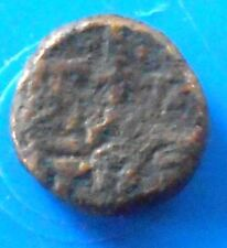 MADURAI / THANJAVUR / MYSORE / VIJAYANAGAR FRENCH Copper Coin South india -sc105