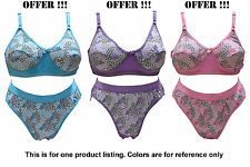 LOVELY SEXY BRIDAL LINGERIE SET - BRA PANTY SET - [MIXED COLOR] [SG DEEPIKA]