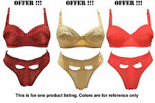 LOVELY SEXY BRIDAL LINGERIE SET - BRA PANTY SET - [MIXED COLOR] [SG MOHINI]