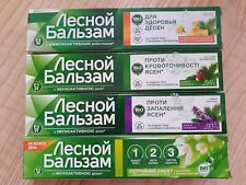 Toothpaste Forest Balsam strengthening of the gums 75ml ЗубнаяпастаЛесной бальза