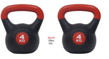 Kettlebell 4KG Special offer for 2x4kg Home Fitness Workout Weight