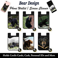 Cell Phone Credit Card Holder Wallet Pocket Pouch Caddy - Bear Animal Designs