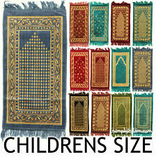 Childrens Muslim Prayer Turkish Rug / Mat Islamic Gift Small Kids Size Janamaz