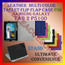 "ACM-LEATHER FLIP FLAP MULTI-COLOR 10"" COVER & STAND for SAMSUNG TAB 2 P5100 TAB"