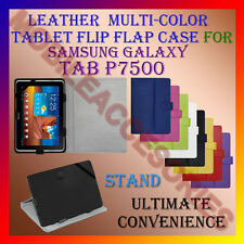 "ACM-LEATHER FLIP FLAP MULTI-COLOR 10"" COVER & STAND for SAMSUNG TAB P7500 TAB"
