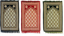 Prayer Rug Luxury Turkish Padded Mat. Sponge mat Muslim Janamaz Islamic Gift