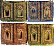 Double Turkish Prayer Mat / Rug for up to 3 people. Islamic Janamaz Muslim