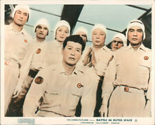 Battle In Outer Space Ry� Ikebe Ishiro Honda Lobby Card