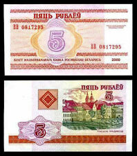 Belarus 5 Rubles EX-USSR, UNC Bank Note Currency