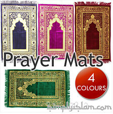 Islamic Prayer Mat / Rug. 6 Colours available. Musalah Janamaz Muslim Turkish