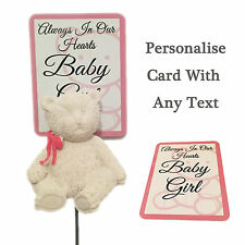 Childs Teddy Bear Ornament on Stick & Personalised Card/Plaque For Baby Girl
