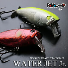 PAYO POISSON NAGEUR WATER JET JR (TOPWATER)