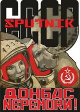 Sputnik 60th Anniversary 1957 Space CCCP Cosmonaut USSR Russia Russian T Shirt