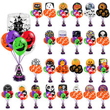 Family Halloween Party Latex Foil Balloon Bouquet Table Room Decoration Listing