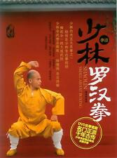 少林功夫学习Shao Lin KongFu DaHong Quan,LuoHan Quan Martial Arts teach DVD English Sub