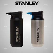 Stanley Mountain Switchback Vacuum Insulated Stainless Steel Mug - 354ml