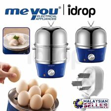 idrop MEYOU Electric Food Egg Kitchen Steaming Cooker [ 1 LAYER / 2 LAYER ]
