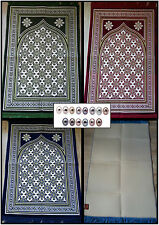 New prayer mat rug with sponge base padded Muslim Islamic *BUY 3 GET 1 FREE*