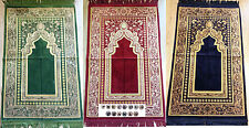 premium prayer mat rug Turkish Muslim lot Islamic gift ***BUY 3 GET 1 FREE***
