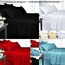 NEW 300 Thread Count Duvet Cover Set 100% Egyptian Cotton Satin Stripe All Sizes