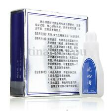 12 hours Kill - Wart Remover Skin Tag Mole & Genital Wart Remover HOT SALE