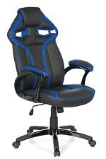 GAMING CHAIR BÜRO STUHL CHEFSESSEL RACING STYLE SCHALENSITZ GUARDIAN hjh OFFICE