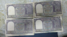10 RS BIG NOTE OF P.C.BHATTACHARYA D-7 B INSET /D-6 A INSET 50 PC