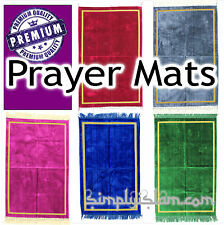 Plain Colour Prayer Mat - Namaaz / Salat Mat Musalah Block Colour Turkish Rug