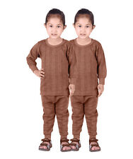 Kids Unisex Body Warmer Thermal Wear (Upper/Lower) Color Brown/Brown (pack of 2)