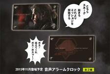 Metal Gear Solid V: The Phantom Pain Voice Alarm Clock (2015) New Japan Import