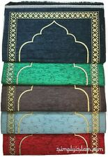 Turkish Sponge Padded Ic Prayer Rug Mat Namaz Salat Mus Simple Design