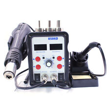 ESD Soldering Station 8586D Double Digital Display Electric Solder Iron Hot Air