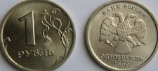 Russia 1 pybjib or Ruble Coins Russian Federation Rouble
