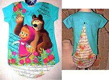 Masha e Orso Maglia bambina Verde Mare T-shirt Masha and the Bear TTM005