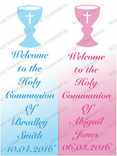 PERSONALISED 1ST HOLY COMMUNION LARGE PAPER VERTICAL DOOR BANNER WITH CHALICE