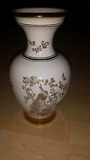 Neofitou Greek Porcelain Handmade Vase 24K Gold 9 Inches Tall Peacock Vase