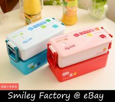 Lovely 2 Layers Lunch Box Bento Snack Box OKAY with Microwave Food Grade Safe B1