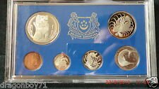 Singapore 1969 CuNi Proof Coin Set.1ct to $1 ((Rare only 3000sets))