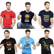 Men's Casual Cotton Round Neck Slim Fit Printed Tshirt Sport T-Shirts Tee M-XXL